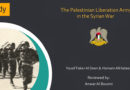 The Palestinian Liberation Army in the Syrian War