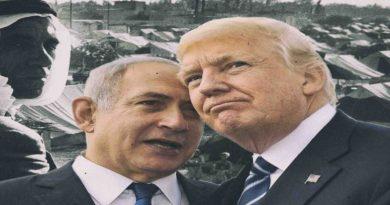 """في سياق ما يسمى بـ""""صفقة القرن"""": الولايات المتحدة تسعى في ورشة البحرين لحرمان الفلسطينيين من حقوقهم"""