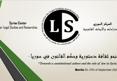 """Towards a constitutional culture and the rule of law in Syria."""